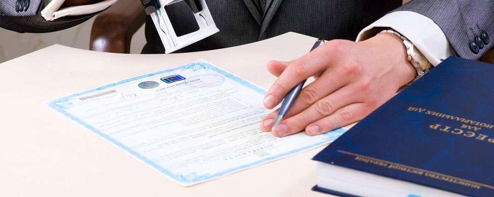 Ооо регистрация фирм телефоны 1с бухгалтерия выгрузка в сбербанк бизнес онлайн