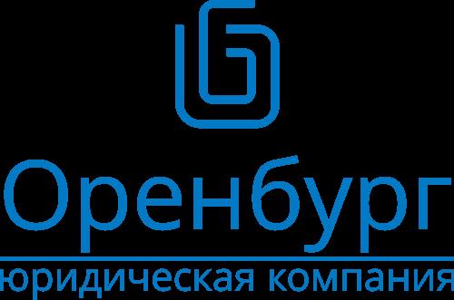 Регистрация ооо цена оренбург услуги по подачи декларации 3 ндфл